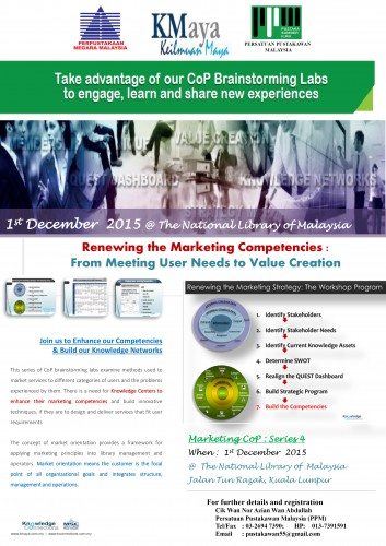 PNM_MarketingCoP_Brochure(1)