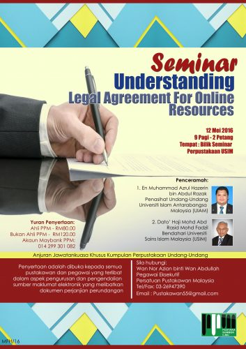 Brosur Seminar Understanding Legal Agreement